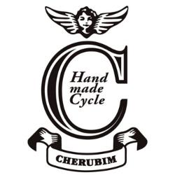 Logo-Cherubin