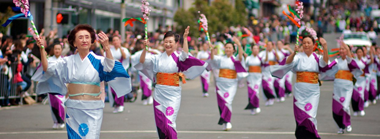 Japantown, Cherry Blossom Parade