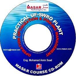 MASAR  Advanced Course CD