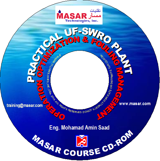 MASAR Course CD-ROM
